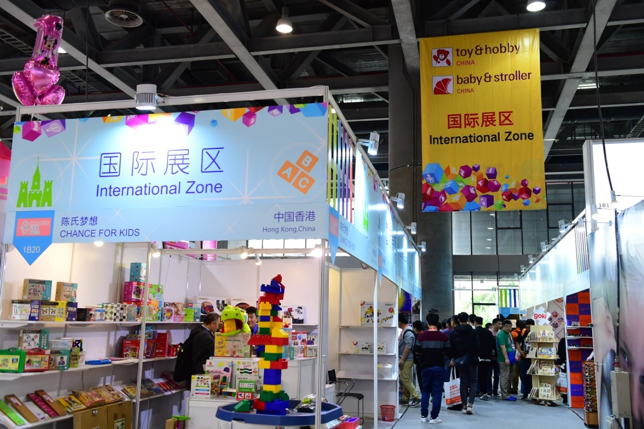 International Zone